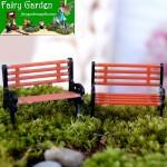 Park Deck Chair Chairs Stool Moss FleshyFairy Garden Micro Landscape Miniature Garden Fairy Garden Decoration Fairy Garden Accessories FleshyFairy Garden Ornament Original Fairy Garden Decoration Fairy Garden Accessories Miniature Fairy Garden Supplies Miniature Supplies